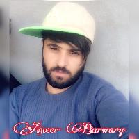 Photo of @amerbarwary